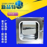 全304不锈钢机械联锁传递窗机械互锁传递窗传递口机械互锁