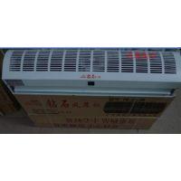 钻石风幕机、大、中、小型冷库专用风幕机FM—125