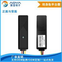 深圳汽车GPS定位器奥亚100微型北斗定位器光感防拆报警厂家直销