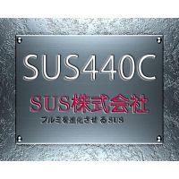 【440C不锈钢,440C模具钢热处理硬度】