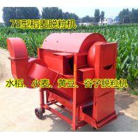 丰镇高粱脱粒机 富兴高效率麦子脱粒机 黄豆高粱打粒机价格