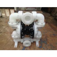山东德州醋用隔膜泵QBY-15 化工泵