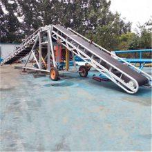 木块上料皮带输送机 兴亚可升降式货物装车输送机