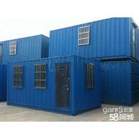 特价出售租赁——岩棉防火移动活动板房,集装箱房屋多少钱
