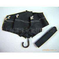 供应上海阳伞 折叠式女士遮阳伞、晴雨两用折叠式遮阳伞