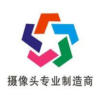 深圳市永吉星光电有限公司