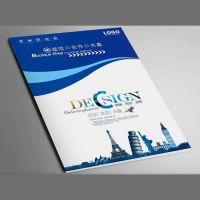 画册排版,画册设计,宣传册定制,厂家直销设计印刷一站式服务,