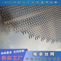 供应不锈钢菱形网 防滑多孔板 菱形孔装饰网