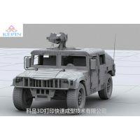 科品 雕塑手办模型工艺样品定制加工 3D打印汽车模型 工业级 SLA 光敏树脂