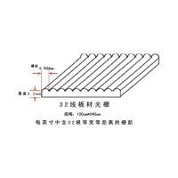 专业生产32线3D光栅板 柱镜光栅1.2*2.4m规格 数据稳定透明度高