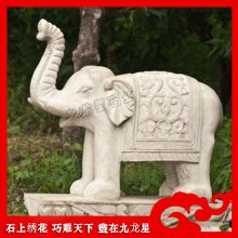 酒店门口黄锈石大象 迎客石材大象 福建石雕厂