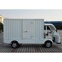 朗晴520(在线咨询)_广州电动环卫车_广州电动环卫车报价