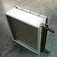 暖风机组工业型组合式暖风机组热水循环表冷器新风空调贝州