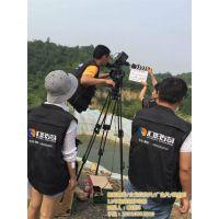 汇影传奇(在线咨询)、视频制作、业务宣传视频制作
