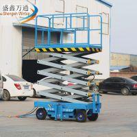 移动500公斤移动式升降台升高6米四轮剪叉式检修平台小高空作业车