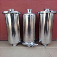 厂家直销不锈钢过滤器壳体 304 316材质均可定制