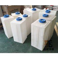 120L长方形塑料水箱 120升小水箱方形 120公斤环保水处理桶