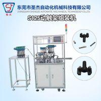 圣杰厂家专业定制 非标自动化设备 机械设备 动触架自动装配机