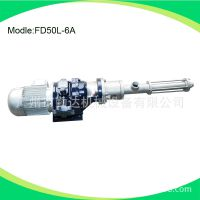 螺杆泵(木业胶类定量加压泵)FD50L-6A,纸浆输送螺杆泵