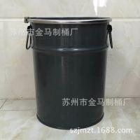铁桶厂家供应全新优质开口闭口钢桶
