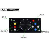 佳能5D25D3单反控制器USB跟焦控制器电子跟焦器追焦器