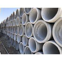东莞排水管-水泥管批发-钢筋混凝土管价格-水泥制品-乔兴