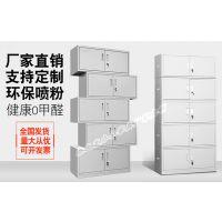 郑州柜之友五节档案柜文件柜厂家直销一件起批 量大从优