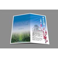 泰安厂家批发彩页印刷、工艺精湛