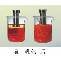 杭州精浩超声波乳化设备厂家直销