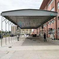 昆山市定做轮式推拉帐篷伸缩活动_布室外大型雨棚厂家价格优惠