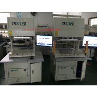 广东ict测试仪售后/TR518FE二手ict/专业德律ict售后培训