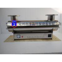 定州净淼JM-UVC-1200水产养殖紫外线杀菌消毒器