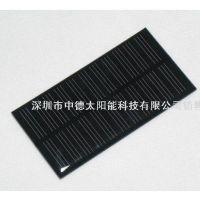 TPMS太阳能充电板85*52mm5.5v,尺寸和功率可定做厂家中德太阳能