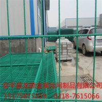 围墙护栏网 机场护栏网 铁丝网围栏价格