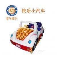 供应中山泰乐游乐制造 中小型室内外游乐设备摇摆机 快乐小汽车(TL-04)