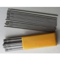 D707堆焊耐磨焊条