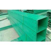 阻燃玻璃钢电缆桥架厂家 玻璃钢电缆槽盒报价