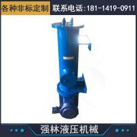 液压站 液压成套设备 一站两缸 来图定制