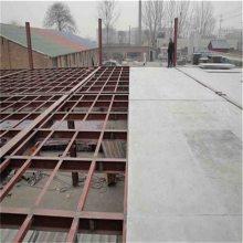 安徽水泥纤维板厂家20mm钢结构隔层板击败了99%的同行!