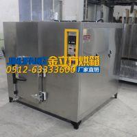 厂家直销工业高温烤箱 600度高温烘箱500