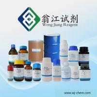 氮化镝   CAS:12019-88-4   100g/瓶  含量99.99%