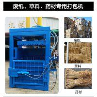 环保小型压包机价格 专业的压包机生产厂家地址