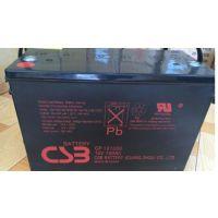 CSB蓄电池GP1272总代理促销价