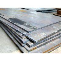 供应Q245R容器板《天津Q245R容器钢板》