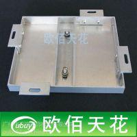 广东德普龙耐腐蚀铝合金单板可订做欢迎选购