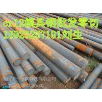 佛山钢铁世界cr12模具钢材,cr12模具钢/圆棒/板料批发