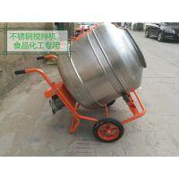 单项混凝土搅拌机 建筑工地砂浆物料搅拌机