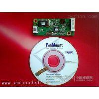 触摸屏软件开发电路板定制请咨询AMT上海卓朗计算机