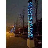 特色方形公园街道led广场园林灯小区市政酒店户外定做景观灯 江苏科尼景观灯