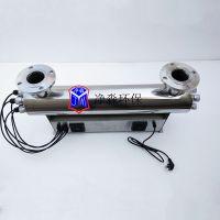 高品质镇流器紫外线消毒设备JM-UVC-375质保一年